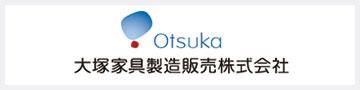 b_otsuka