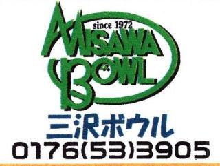 bowl%20logo2[1]