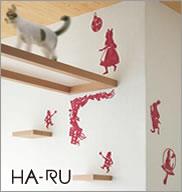 haru_zirei01[1]