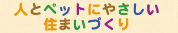 header_bt01[1]