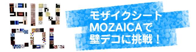 mo_title01[1]