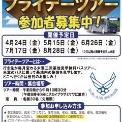 20150330-114450-001