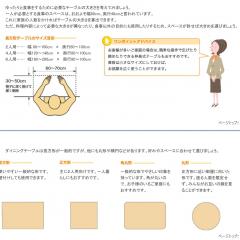 http___www.karimoku.co