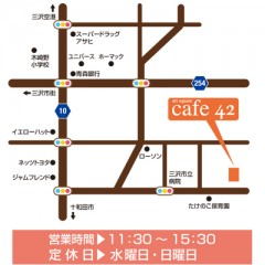 cafe42map[1]
