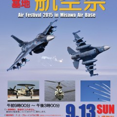 airfes2015-poster