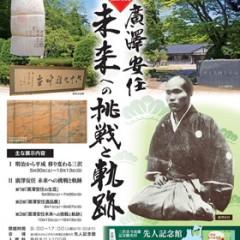 senjin-2015kouyuroku[1]
