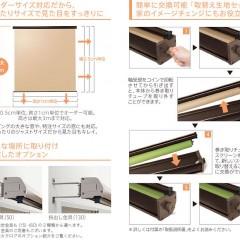 select_photo_02[1]